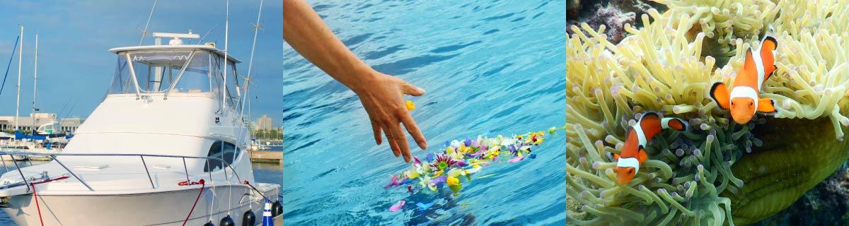 家族葬のトワーズの「宮古島海洋代行散骨」