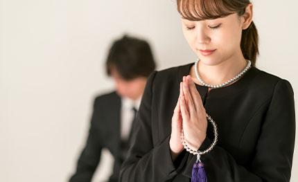 葬儀に参列する基礎知識