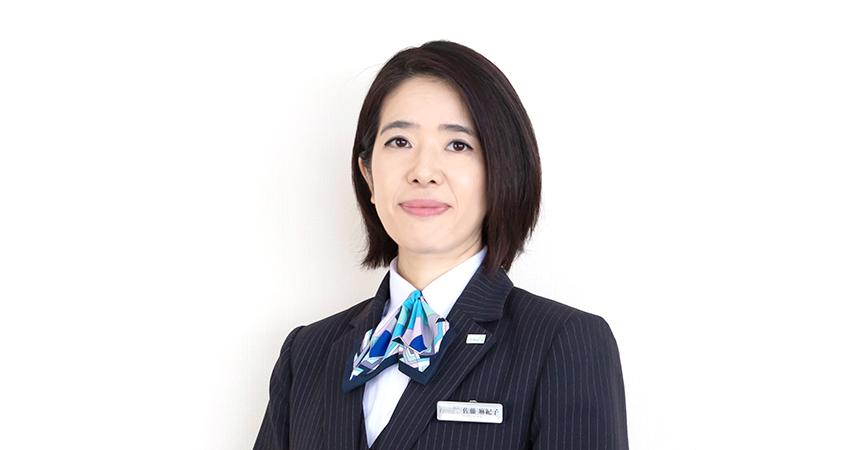 佐藤麻紀子